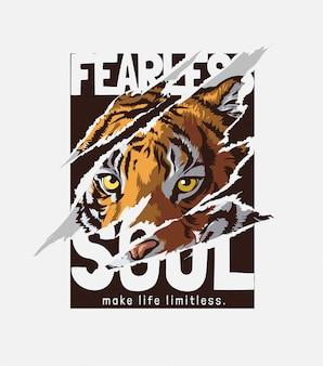 Furchtloser seelenslogan mit tiger riss illustration ab