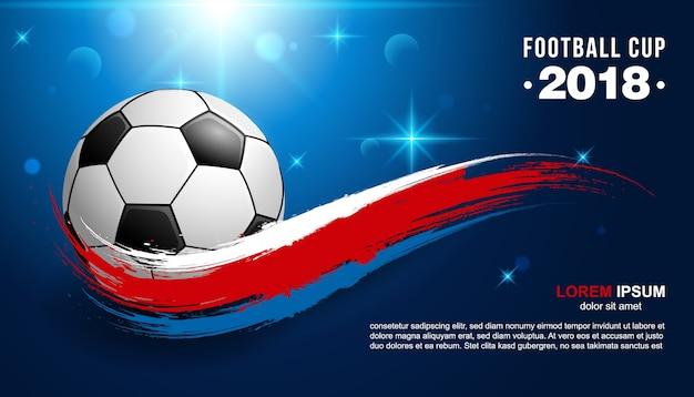 Fußball-cup-meisterschaft