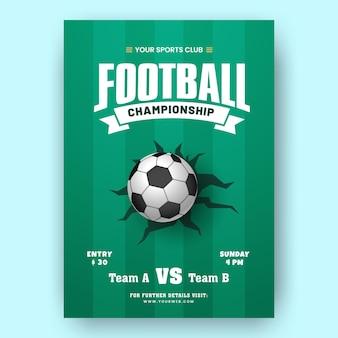 Fußball-meisterschafts-vorlage oder broschüren-design in grüner farbe