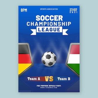 Fußball-meisterschaftsliga-vorlagendesign mit deutschland