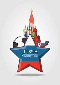 Fußball-weltmeisterschaft russland design