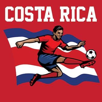 Fußballspieler von costa rica