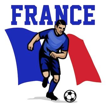 Fußballspieler von frankreich