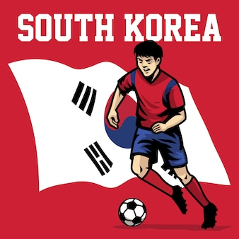 Fußballspieler von südkorea