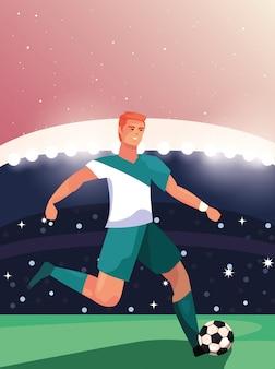 Fußballspielermann, der im stadion steht