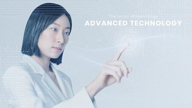 Futuristische innovation der präsentationsvorlage für fortschrittliche technologien