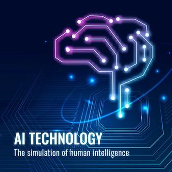 Futuristische ki-technologie vorlage vektor disruptive technologie social media post