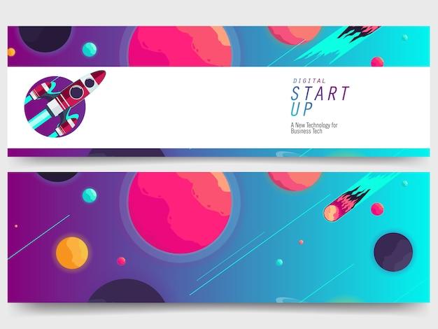 Galaxie banner hintergrundvorlage gesetzt