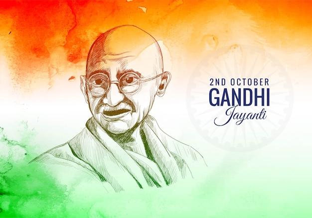 Gandhi jayanti ist ein nationales festival, das am 2. oktober gefeiert wird