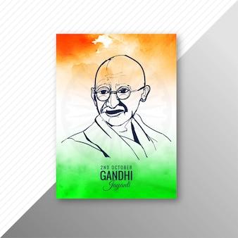 Gandhi jayanti wird als hintergrund für die nationalfeiertagsvorlage gefeiert