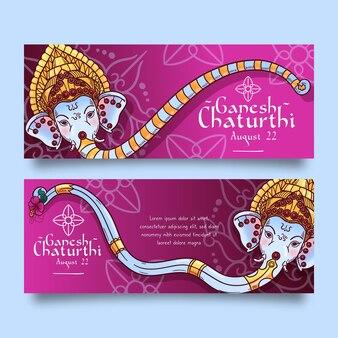 Ganesh chaturthi banner vorlage