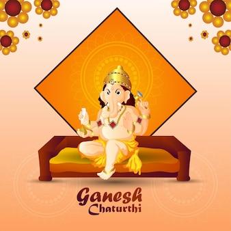Ganesh chaturthi feier hintergrund