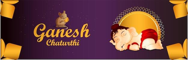 Ganesh chaturthi feierfahne mit vektorillustration
