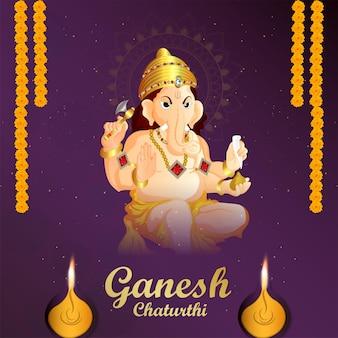 Ganesh chaturthi feierhintergrund mit illustration