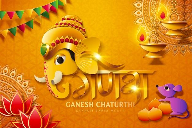 Ganesh chaturthi festival mit goldener farbe hindu-gott ganesha, ganesha in hindi-wörtern geschrieben