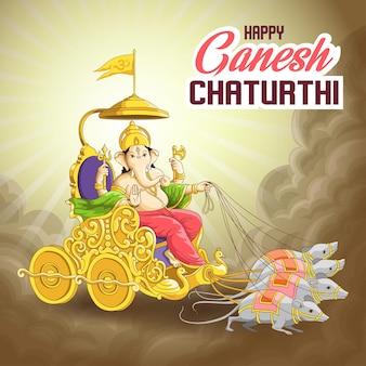 Ganesh chaturthi grüße mit ganapati, der einen goldenen wagen reitet, der von mäusen gezogen wird