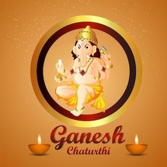 Ganesh chaturthi indische festfeier grußkarte