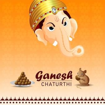Ganesh chaturthi indische festivalfeier grußkarte mit illustration von lord ganeshalord