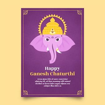 Ganesh chaturthi poster vorlage konzept