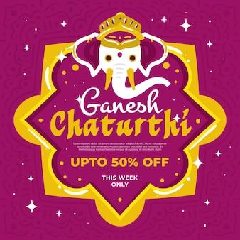 Ganesh chaturthi verkauf mit rabatt Kostenlosen Vektoren