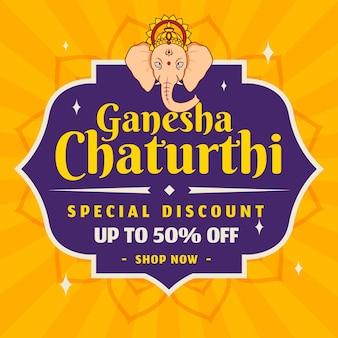 Ganesh chaturthi verkauf