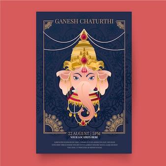 Ganesh chaturthi zeichnen poster vorlage