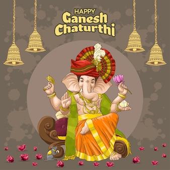 Ganesh chaurthi grüße mit glockendesign und spirituellen elementen