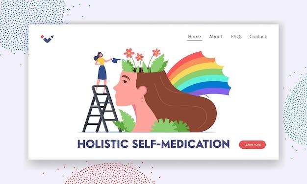 Ganzheitliche zielseitenvorlage für selbstmedikation. psychische gesundheit, psychologie, gesunder geist, positives denken. winzige frauenfigur, die blumen am riesigen weiblichen kopf gießt. cartoon-vektor-illustration