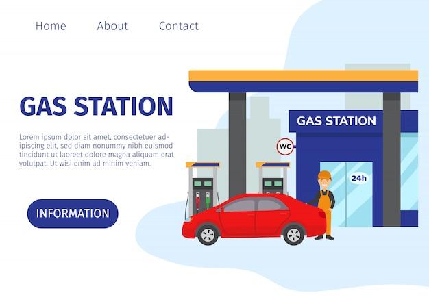 Gas tankstelle vektor website vorlage. transportkraftstoff und benzin bezogen sich auf servicegebäude, rotes auto und karikaturarbeitskraftillustration. benzin, benzin und tankstelle mit laden.