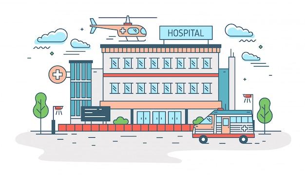 Gebäude eines krankenhauses, einer klinik oder eines medizinischen zentrums mit hubschrauberlandung und krankenwagen. gesundheitseinrichtung, die die behandlung anbietet. bunte illustration im modernen strichgrafikstil.