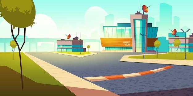 Gebäude-karikaturillustration der universität der wissenschaften