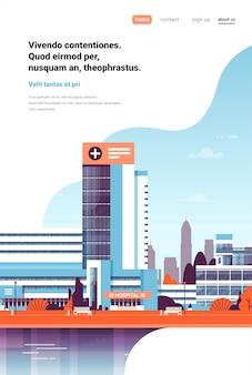 Gebäude moderne krankenhausklinik außenstadtbild hintergrund banner vertikale kopie raum flach