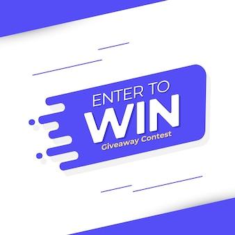 Geben sie ein, um eine bannervorlage für einen werbegeschenkwettbewerb zu gewinnen