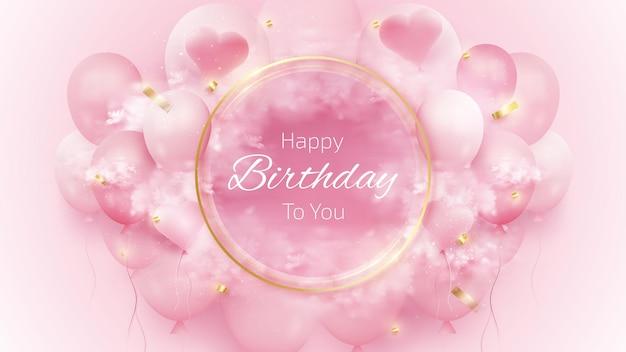 Geburtstagskartenhintergrund mit ballon und goldband auf wolkenelement.