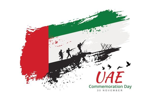 Gedenktag der vereinigten arabischen emirate, märtyrertag.