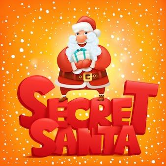Geheime weihnachtsmann einladung konzept karte