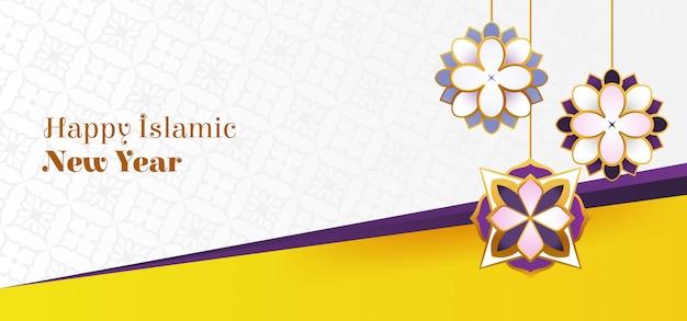 Gelbe fahne mit moschee des islamischen neuen jahres