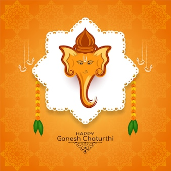 Gelbe farbe happy ganesh chaturthi festival eleganter hintergrundvektor