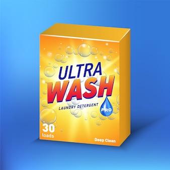Gelbe waschmittelkartonverpackung im realistischen stil. schablonenbox mit waschmittelpulverabbildung
