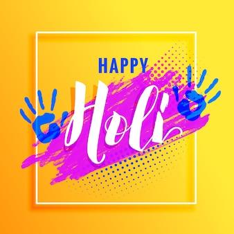 Gelber hintergrund mit farbenhand und bunter farbe für holi festival