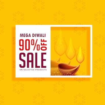 Gelber verkauf hintergrund für diwali-saison mit diya