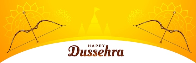 Gelbes bannerdesign des indischen glücklichen dussehra festivals
