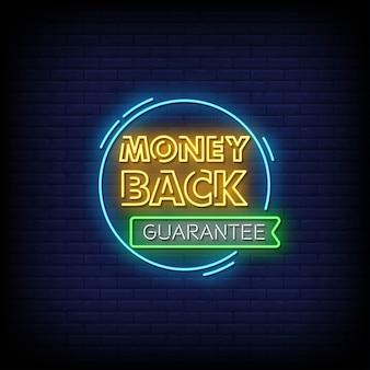 Geld zurück neon zeichen stil text