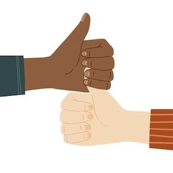 Gemischtrassiges united community konzept der freundschaft einheitsunterstützung illustration mit händen