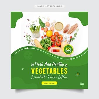 Gemüse-social-media-werbung und designvorlage für instagram-banner-posts