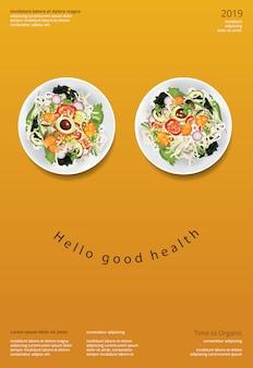 Gemüsesalat-plakat-design-schablone des biologischen lebensmittels