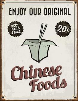 Genießen sie unsere original chinesische nahrungsmittel