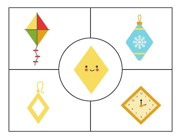 Geometrische formen für kinder. lernkarten zum lernen von formen. rhombus.