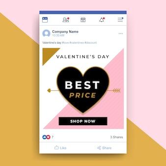 Geometrischer eleganter valentinstag facebook-beitrag