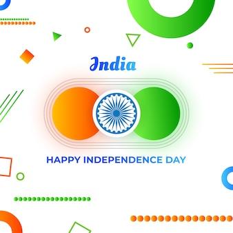 Geometrischer indien-unabhängigkeitstag-flyer-wunsch